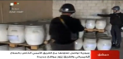 الولايات المتحدة تقدم 10 مدرعات لبعثة تدمير الكيميائي بسورية