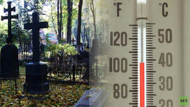 الإنسان يتأقلم مع البرد القارس أكثر من تأقلمه مع الارتفاع الحاد لدرجات الحرارة
