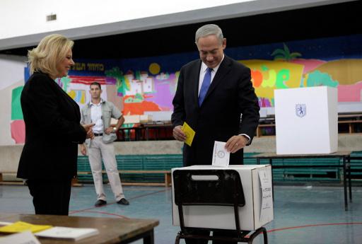 نتانياهو: القدس ستبقى عاصمة موحدة لإسرائيل طالما أنا في السلطة