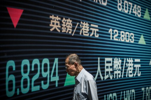 الأسهم اليابانية تسجل أكبر انخفاض خلال 3 أسابيع مع ارتفاع الين