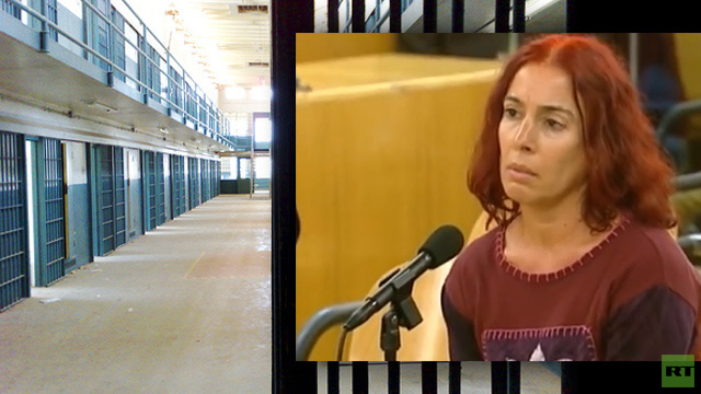 إسبانيا قد تفرج عن متهمة مدانة بالسجن 3828 عاما