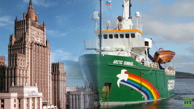 موسكو تعلن أنها ستقاطع تحقيقا دوليا بشأن سفينة