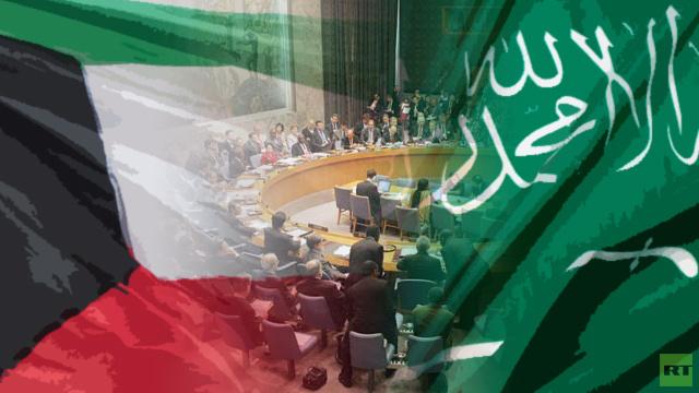 الكويت تحاول اقناع السعودية بقبول المقعد في مجلس الأمن الدولي