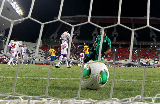 الإمارات تودع مونديال الشباب بهزيمة أمام سلوفاكيا
