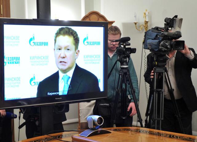 تدشين مشروع كيرينسك للغاز أقصى شرق روسيا