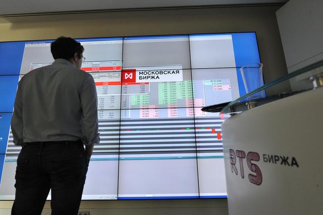 سوق الأوراق المالية الروسية يفتتح تعاملات يوم الجمعة على انخفاض وسط مخاوف بشأن الصين