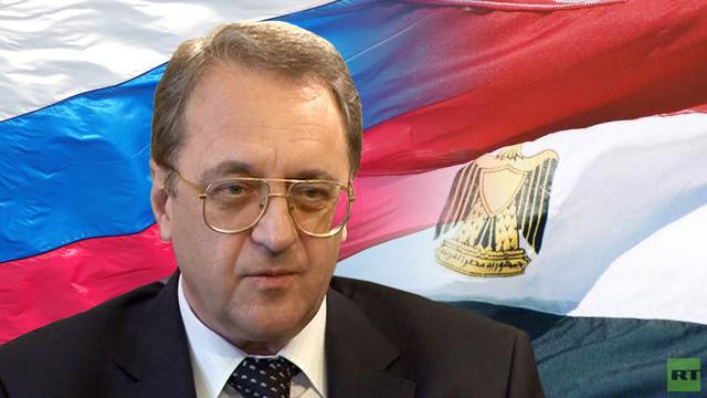 الخارجية الروسية: موسكو والقاهرة تسعيان لتعزيز التعامل إزاء الشؤون الدولية والإقليمية