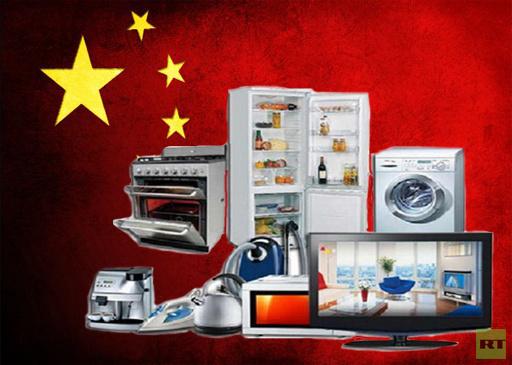 ادوات منزلية كهربائية من الصين تتجسس على اصحابها