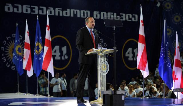 مارغفيلاشفيلي: جورجيا ستواصل السياسة الرامية الى تطبيع العلاقات مع روسيا