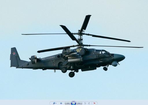 بالفيديو.. تحطم مروحية تابعة لوزارة الدفاع الروسية جنوب شرق موسكو وإصابة شخصين