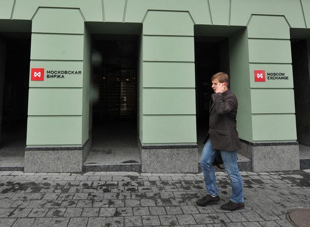 التداولات في سوق الأسهم الروسية تبدأ الأربعاء بنمو معتدل