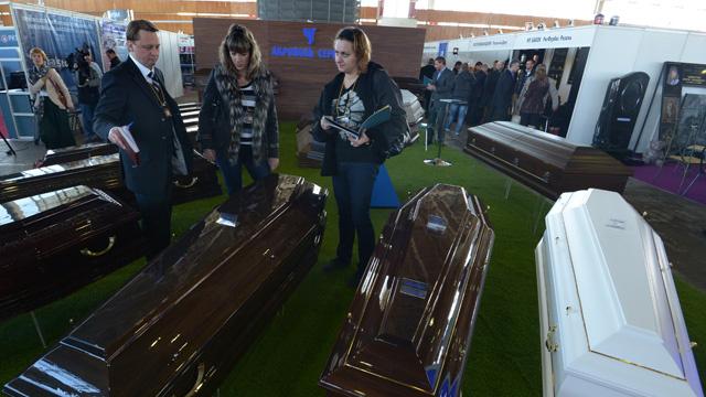 فنون الدفن في معرض