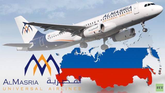 المصرية العالمية للطيران تنوي المنافسة في السوق الروسية للنقل الجوي