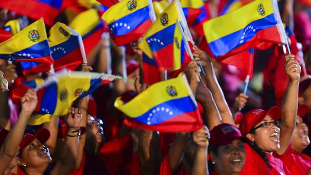 الرئيس الفنزويلي يعلن تأسيس دائرة حكومية للسعادة في البلاد