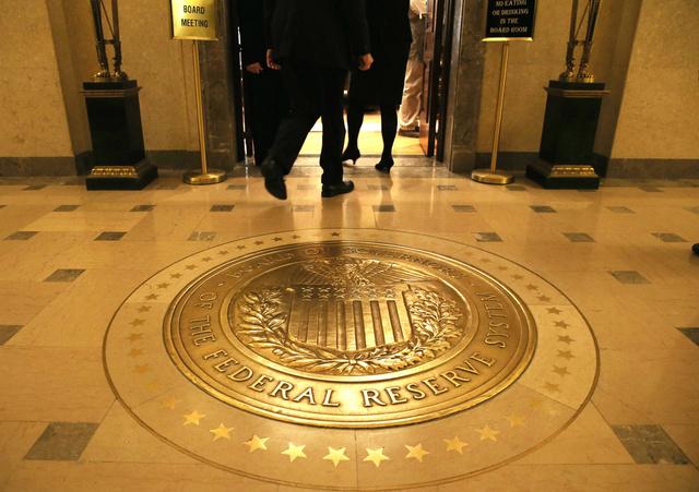 مجلس الاحتياطي الفدرالي الأمريكي يقرر الإبقاء على برنامج حفز الاقتصاد