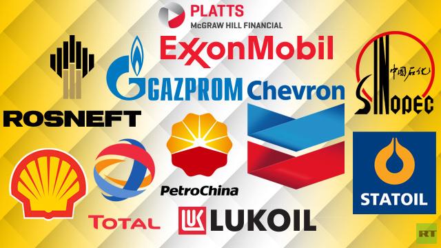 ثلاث شركات طاقة روسية تحتل مراكز متقدمة جدا في قائمة أكبر شركات الطاقة في العالم