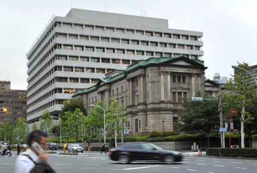 المركزي الياباني على خطى الأمريكي يؤكد استمراره في برنامج حفز الاقتصاد