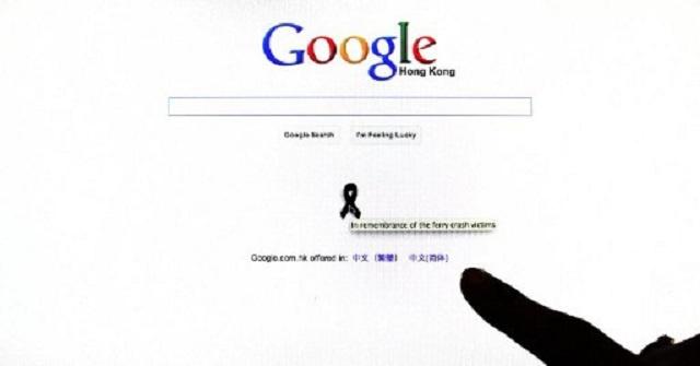 """""""غوغل"""" البيانات,بوابة 2013 666943.jpg"""