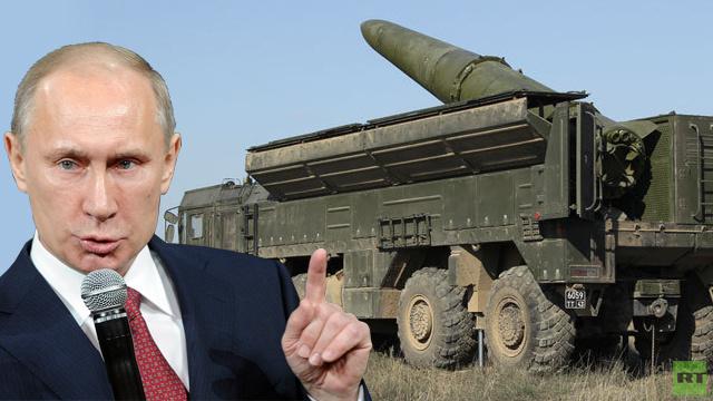 بوتين: السلاح الذكي يصبح بديلا