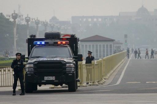 الحزب الشيوعي الصيني يحمل