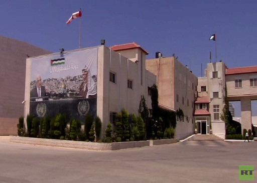 القيادة الفلسطينية تعتزم أتخاذ عدد من الإجراءات في مواجهة الاستيطان
