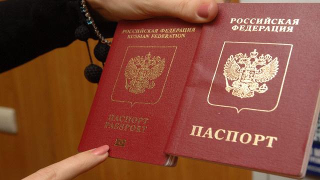 روسيا توقف تسليم البطاقات الشخصية الورقية لمواطنيها في عام 2016