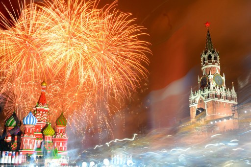 روسيا تحيي عيد