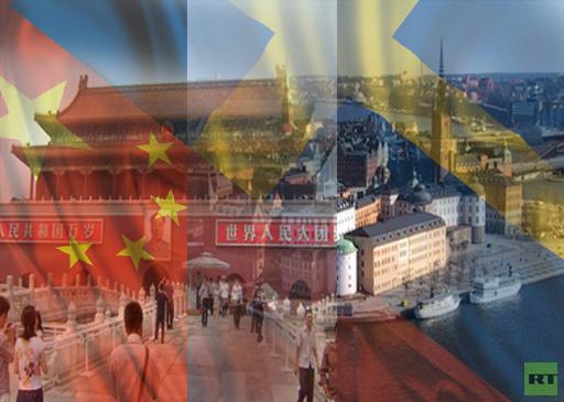 في الصين .. تعرف على الفرق بين السويد وسويسرا واحصل على رحلة سياحية للبلدين