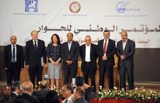 انطلاق جلسة الحوار الوطني للحسم في اسم رئيس الحكومة التونسية