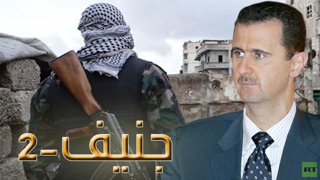 كيري: مؤتمر السلام الخاص بسورية سيرمي الى تنفيذ بيان جنيف