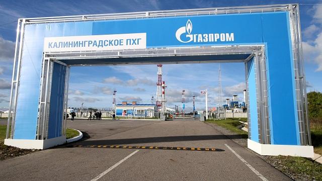 عملاق الغاز الروسي ينتج 391 مليار متر مكعب من الغاز في الأشهر العشرة الأولى من 2013