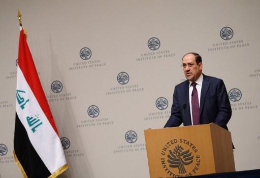العراق ينظم مؤتمرا عالميا لمكافحة الإرهاب بمباركة الولايات المتحدة