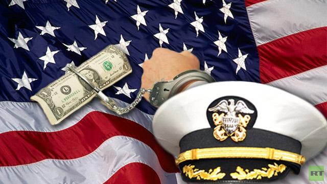 فضيحة فساد كبيرة في البحرية الأمريكية.. واحتجاز 3 ضباط كبار على ذمة التحقيق