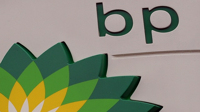 بريتيش بيتروليوم تنسحب من مشروع غدامس الليبي النفطي لانعدام الأمن
