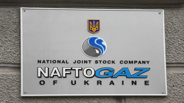 أوكرانيا تسدد 20% من مستحقات الغاز الروسي عن شهر أغسطس