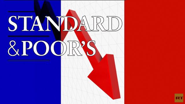 فرنسا تتلقى ضربة من وكالة S&P بخفض تصنيفها درجة واحدة