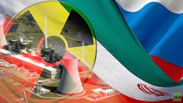 موسكو تأمل في نجاح مفاوضات جنيف وترى فرصة للتوصل الى خريطة طريق لتسوية القضية النووية الإيرانية