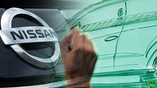 شركة نيسان تفتح ستوديو لتصميم السيارات في روسيا