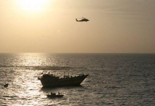 الخارجية الاوكرانية تتقصى عن سفينة أسلحة محتجزة باليونان