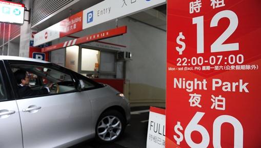في بكين.. لا يمكنك شراء سيارة دون امتلاكك مكانا مخصصا لركنها