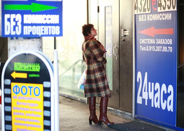 الأسهم الروسية ترتفع والروبل يتراجع قليلا أمام الدولار واليورو