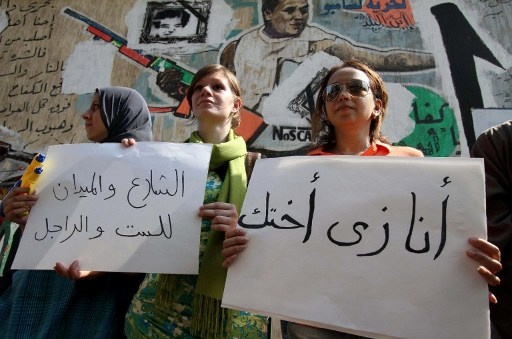 مصر أسوأ مكان للمرأة بين الدول العربية
