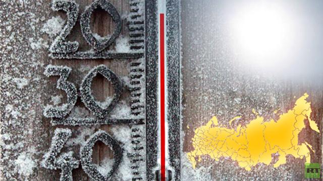 روسيا أكثر تأثرا بارتفاع درجات الحرارة في العالم