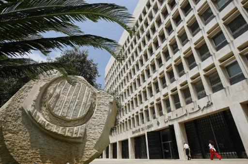 مصرف لبنان يطلق حزمة لحفز الاقتصاد بقيمة 800 مليون دولار