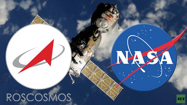 ناسا: الولايات المتحدة ستتخلى عن استخدام سفن