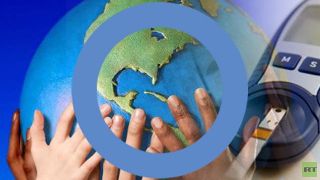 العالم يحتفل بيوم مكافحة مرض السكري