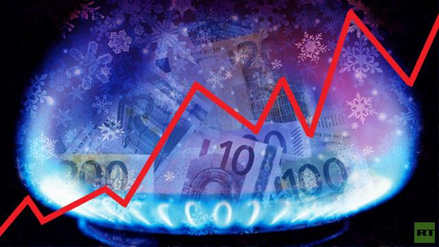 أسعار الغاز في أوروبا تبلغ أقصى مستوى بسبب موجـة البرد المتوقعـة والوضـع في ليبيا