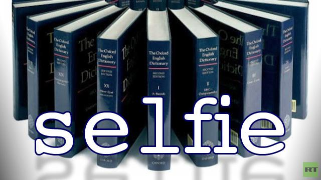 قاموس أكسفورد يختار كلمة