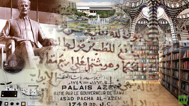دمشق بوابة التاريخ