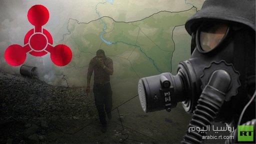 مقترح دولي لتدمير الأسلحة الكيميائية السورية في المياه الدولية